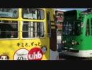 札幌市電 故障車牽引回送の図