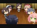 戦極姫4 島津家でプレイしてみた part7