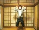 【新手の反抗期】Berryz工房 『WANT!』 踊ってみた