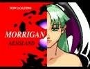 MARVEL VS. CAPCOM モリガンのテーマ 【30分耐久BGM】