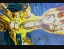 【実況】小宇宙を燃やせ! 聖闘士星矢戦