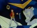 伝説の勇者ダ・ガーン OP 「風の未来へ」
