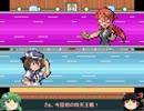 【人形劇:2周目】視聴者がPTを決める!?【ゆっくり実況】#10(上)