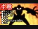 【BW2】デオちゃんファイト 第9話 前編【ゆっくり実況】