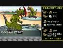 【ポケモンBW2】廃人予備軍の対戦実況 Part56【レーティング】