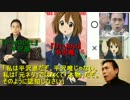 2012年除夜の鐘(煩悩)