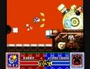 星のカービィSDX一発ネタ(チート使用):スターシップで格闘王