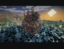 【Minecraft】断崖絶壁の村を城塞都市にす
