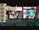 【東方卓遊戯】神子と愉快な亜侠達【サタスペ】1-7