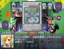 【まどか】Magia&Witch第12話(後編ほ