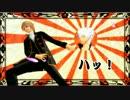 【MMD銀魂】千本桜を踊ってもらったはずだった【沖田総悟】