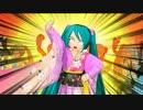 【MMD】ミクさん新春の強いられテーマ