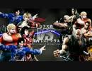 【鉄拳6 MASTERCUP.2】準決勝 コクス族vs.関西【35】クラス P2