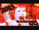 【5周年記念】真・最終鬼畜道化師ドナルドール・M【リアレンジ】