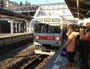 【走行音】東急・東京メトロ線準急 長津田→清澄白河【東急2000系】
