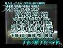 【ニコカラ】姓 名 言 っ て み ろ !_on