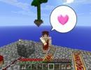 【Minecraft】SkyBiomeをプレイしてみた part17【ゆっくり実況】