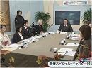 1/3【桜プロジェクト】新春SPキャスター討論会[桜H25/1/4]