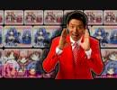 【松岡修造】まつおかしゅ~と・こめたべろ!(Syu Remix)【音声のみ】
