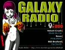 ギャラクシーRadio050