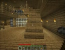 【Minecraft】人は極限状況で生きていけるか_生存二日目