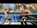 【WWE'12】W1CLIMAX~FINAL~後編【PS3・
