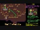 聖剣伝説2 全裸プリム一人旅 武器Lv1など Part2 The Little Sprite