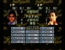 友人と格闘ゲームで殴り合う!1 実写ストⅡ編