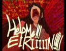 「Help me, ERINNNNNN!!」を左手で踊ってみた