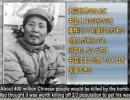 【新唐人】第3次世界大戦に関する毛沢東の仰天講話
