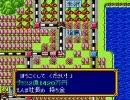 SFCスーパー桃太郎電鉄DXを99年目~エンディング後のおまけまでプレイ