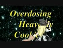 Overdosing Heavenly Cookie.mp4