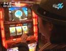 ライターX増刊号(関東版) パック- タイガー本店-しんのすけ 編 第2話~第4話