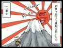 【東方手書き】4コマる東方α