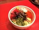 体臭酒場ウナのコース料理3品