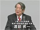 【民間防衛】『南京事件』の真相に迫る国民集会[桜H25/1/8]