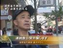 【新唐人】湖南省元教師 香港で迫害を訴える