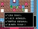 【100分間耐久】ドラゴンクエスト3 ほこら FC版
