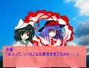 東方水糸天5【東方日常小劇】