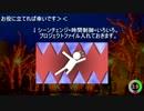 【AviUtl】 シーンチェンジセット スクリプト