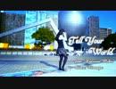 【りむにゃ】Tell Your World踊ってみた♥
