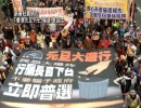 【新唐人】新華社 異例の「香港元旦デモ」報道 意図は