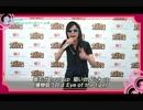 スーパーマッシュパーティー レオ【NSC東京11期生】 「漫才師とラッパー、二つの...