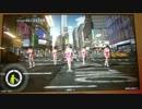 【DanceEvolutionAC】LOVE&JOY【振付確認】