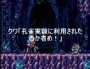 ロックマンX ゼERO番外編 殺し屋ペンギン(完結編)