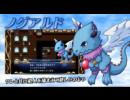 RPG「空のフォークロア」PV