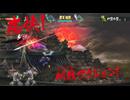 PS Vita『朧村正』プロモーション映像
