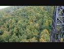 【青森県】八甲田ロープウェイ(山麓から山頂)【2012.10.13】