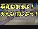 【あなろぐ部】第1回ゲーム実況者ワンナイ