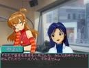 【ラジオ風Novelsm@ster】第十回桜井夢子のゆめゆめご油断めされるな